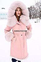 Парка  с мехом песца, цвет розовый жемчуг , от украинского производителя
