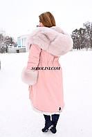 Парка женская с мехом финского песца, цвет розовый жемчуг ,верх джинс коттон размеры S,M в наличии
