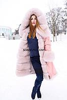 Парка с мехом финского песца, цвет розовый жемчуг ,верх джинс коттон размеры S,M в наличии