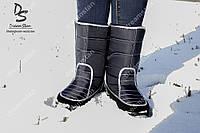 Женские дутики Аляска синие ( Код : ТМ-102)