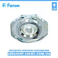Врізний точковий світильник Feron 8020-2 скло, хром прозорий
