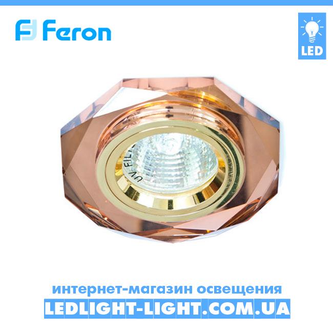 Врезной точечный светильник Feron 8020-2 стекло, коричневое золото
