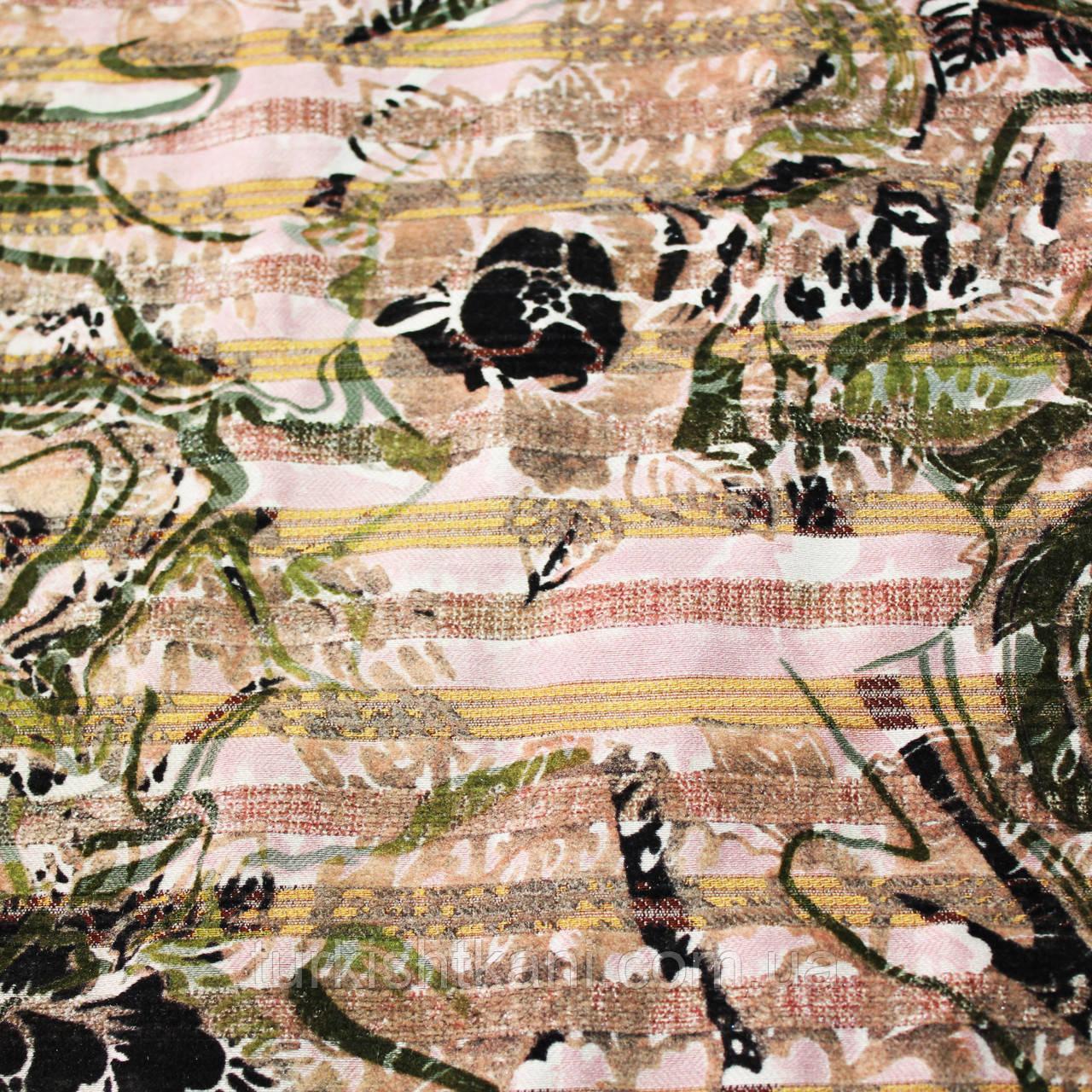 Ткань Шони Габардин