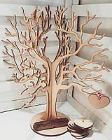 """Дерево """"Велике"""" 50 см В наборі з серцями - 15 штук 8*8 смДерево """"Большое"""" 50 см. В наборе с сердцем"""