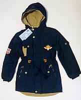 Детская демисезонная куртка парка на мальчика 7-11 лет