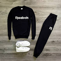 Спортивный костюм Nike (штаны+свитшот)