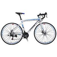 "Велосипед 28"" Profi E51ROAD 700C-1, белый"