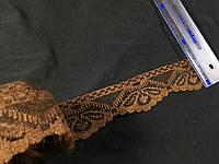 Кружево капроновое  цвет коричневый размер 35 мм