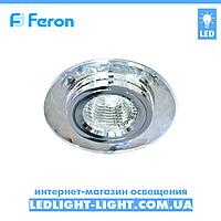 Врізний точковий світильник Feron 8050-2 скло, хром прозорий.