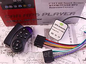 """Автомагнитола 2Din 7023 GPS Bluetooth Пульт на руль. 7"""" Магнитола 7023 с Навигатором и Блютуз, фото 3"""