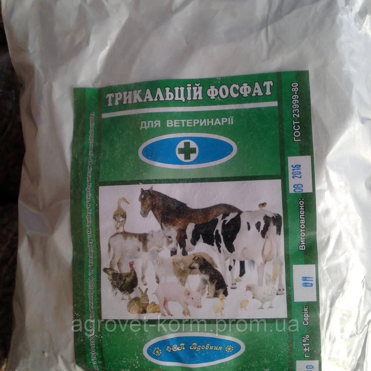 Трикальцій фосфат, 1 кг.