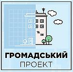 21 січня відбудеться ярмарок громадських проектів міста Києва