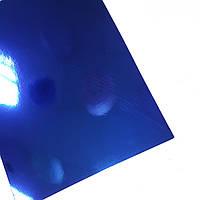 Картон зеркальный синий 250 г/м2 А4