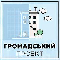 """Інструкція для власників Карти киянина"""" бажаючих підтримати проекти """"Громадський бюджет"""""""