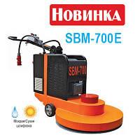 Шлифовальная машина для пола электрическая SBM-700E (МШ-700E) шлифовальная