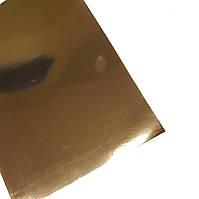Картон зеркальный золотой 250 г/м2 А4
