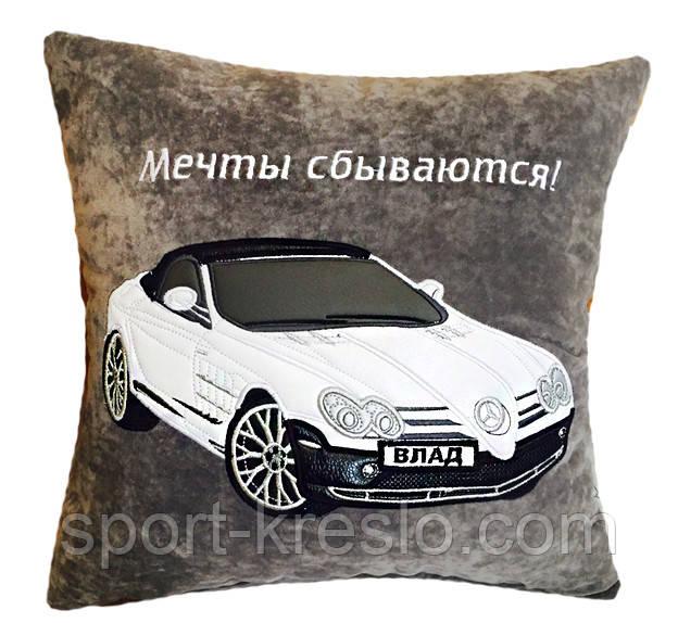 Автомобильная Подушка декоративная с вышивкой силуэта вашего авто