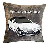 Автомобильная Подушка сувенирная с вышивкой силуэта вашего авто, фото 2
