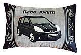 Автомобильная Подушка декоративная с вышивкой силуэта вашего авто, фото 8