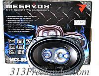 Автоакустика Megavox MCS-9643SR.Только Оптом! В наличии!Лучшая цена!