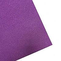 Самоклейка фиолетовая А4