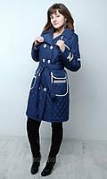 Плащ-куртка женский демисезонный Фортуна весна Nui Very (Нью Вери)
