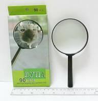 "Увеличительное стекло ""JO"" D90мм 3-х кратное №90-YB-2"