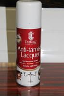 Лак в баллоне для антиквариата, Anti-Tranish Laquer 200 мл., Tableau