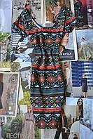 Новое облегающее платье в принт Atmosphere