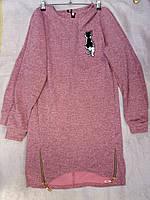 Платье туника  для девочки (р.140,146,152)