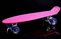 Скейт Пени борд со светящими колесами для девочек