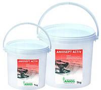 Аниосепт Актив (Порошок 2 в 1: очистка, совмещенная с  дезинфекцией + ДВУ/стерилизация) 1кг