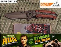 Полуавтоматический тактический нож Гербер (Gerber) Bear Grylls