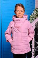Куртка «Миледи» нежно-розового цвета