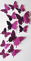Зеркальные бабочки розовые, 12шт