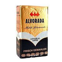 Кофе молотый Alvorada Admiral Kaffee 250г
