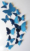 Зеркальные бабочки голубые , 12шт