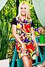 Платье  Кувшинки Платье Тая-2 к/р