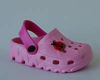 Шалунишка арт.LW819-2 кроксы Кроксы/ пляжная обувь для девочек.
