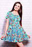 Платье  Платье Милава2 к/р