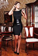 Платье  Платье Тина б/р