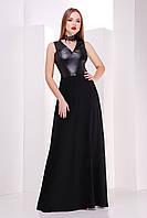 Платье  Платье Финикс б/р