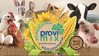 PROVIMIX  PMX-93.   для откорма( от 5 до 14 недель)  кролей. 25 кг
