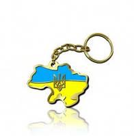 Брелки с украинской символикой