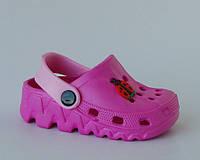 Кроксы Шалунишка арт.LW819-2 малиновый Кроксы/ пляжная обувь для девочек.