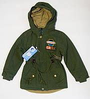 Детская  демисезонная куртка на мальчика 6 - 10 лет