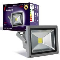 Прожектор светодиодный Sirius 30W