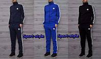 Мужской спортивный костюм Adidas! Осень!!!
