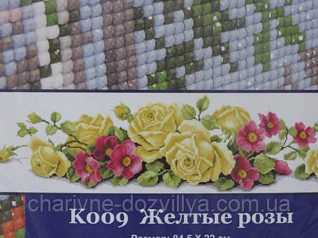 Набор алмазной вышивки Желтые розы, фото 2