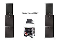Аренда:Комплект звукового оборудования Electro-Voice
